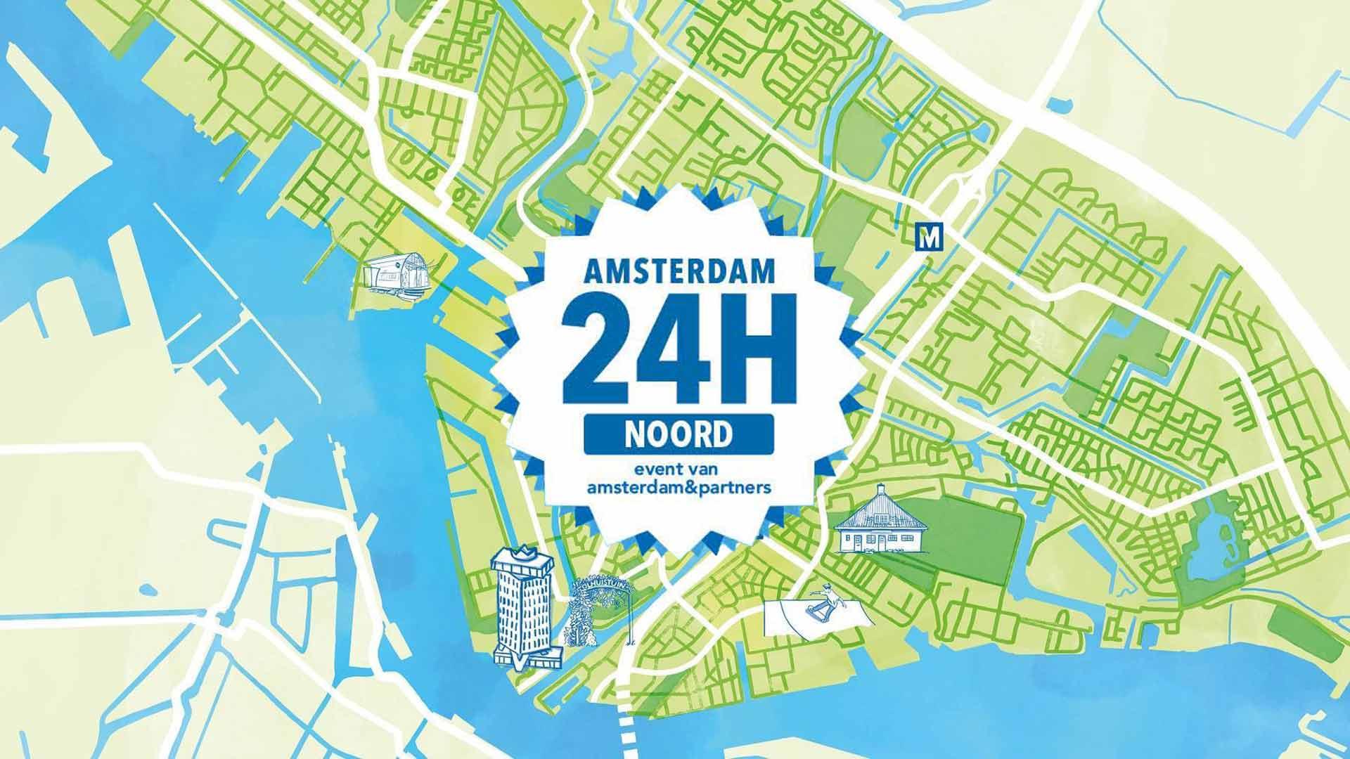 Amsterdam 24H Noord